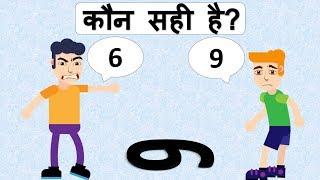 Download 12 जासूसी और मजेदार पहेलियाँ एक साथ   unRiddle Video