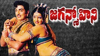 Download Jaganmohini Telugu Full Movie | Jayamalini, Narasimha Raju Video