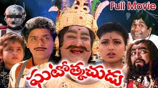 Download Ghatothkachudu Full Length Telugu Moive || DVD Rip Video