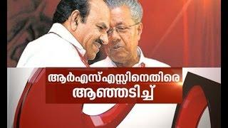 Download Pinarayi Vijayan flays RSS | News Hour Debate 12 June 2016 Video