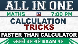 Download Calculation Tricks | All In One Class | Maths | All Competitive Exams | 7:00 PM Video