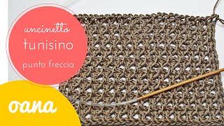 Download Uncinetto tunisino punto freccia by Oana Video