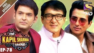 Download The Kapil Sharma Show - दी कपिल शर्मा शो- Ep-78 - Jackie Chan In Kapil's Show–29th Jan 2017 Video