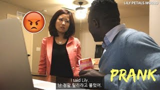 Download CALLING KOREAN WIFE ANOTHER GIRL'S NAME PRANK | SHE GETS MAD SUPER QUICK!! Video