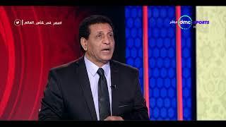 Download مصر في كأس العالم - فاروق جعفر : يجب علي منتخب مصر الفوز علي السعودية لكتابة التاريخ Video