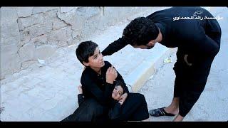 Download شاهد شخص يطرد ابناء اخيه الشهيد من البيت قصه واقعيه اشترك رجائاَ Video
