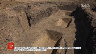 Download У найвідомішому в Україні скіфському кургані - нові знахідки Video