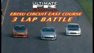 Download The Ulitimate FR Challenge Z33 vs. S2000 - Hot Version International 2/2 Video