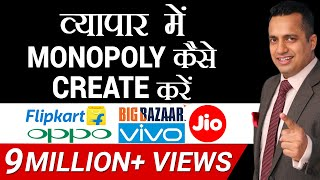 Download Best of Dr Vivek Bindra | Monopoly | Blue Ocean Strategy | Entry Barrier | Case Study in Hindi Video