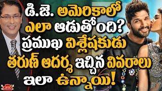 Download DJ Duvvada Jagannadham Review by Tarun Adarsh in USA | Allu Arjun | Pooja Hegde | DSP Video