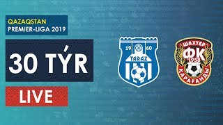 Download КПЛ-2019. 30 ТУР. ТАРАЗ-ШАХТЕР Video