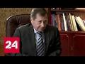 Download Посол Владимир Гринин о российско-германских отношениях Video