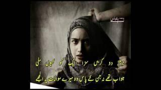 Download Heart broken love Poetry - Tanha Abbas Love Poem - uljhe - Rj Haiya Sad Voice Poetry Video