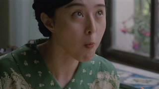 Download いいなCM サントリー ウーロン茶 ファン・ビンビン ① 3本立て Video