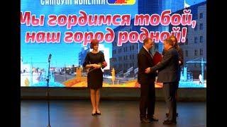 Download Губкинский отметил большим концертом своё 33-летие Video