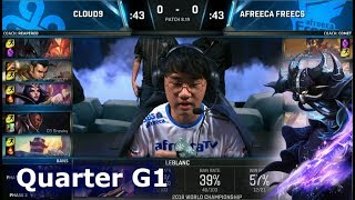 Download C9 vs AFS Game 1 | Quarter Final S8 LoL Worlds 2018 | Cloud 9 vs Afreeca Freecs G1 Video