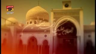 Download Kya Likha Fatima Sughra Ne - Mir Hassan Mir - 2016-17 - TP Muharram 2016-17 Video