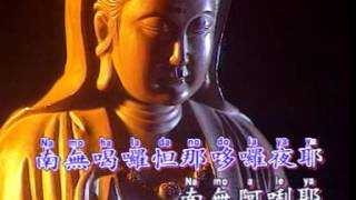 Download Mantra Of Avalokiteshvara - Medicine Buddha Mantra Video