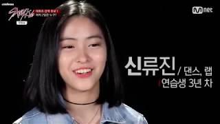 Download Stray Kids Episode 1 - Shin Ryujin/Rhujin cuts (Eng Sub) Video