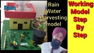 Download ✔How to make working model of rain water Harvesting step by | science model project for class 10th Video