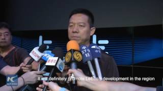 Download Chinese tech company LeEco aquires VIZIO Video