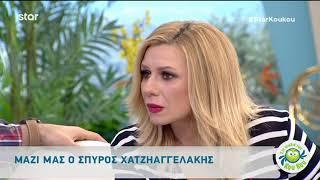 Download Entertv: Ο Σπύρος Χατζηαγγελάκης για το συλλαλητήριο Video