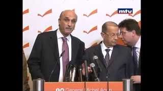 Download Dr. Samir Geagea and Michel Aoun Press Conference from Rabieh - Prime TIme News Video
