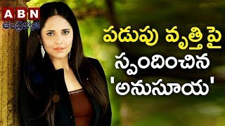 Download Anchor Anasuya Shocking Comments On Tollywood s*x Racket in Chicago | ABN Telugu Video