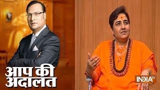 Download Sadhvi Pragya in Aap Ki Adalat (FULL) Video