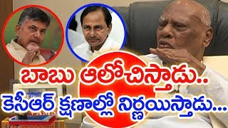 Download Ex CM Rosaiah Konijeti Compares CM Chandrababu to CM KCR | #TheLeaderWithVamsi Video