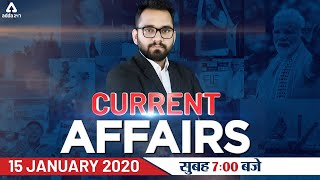 Download 15 January Current Affairs 2020 | Current Affairs Today | Daily Current Affairs 2020 Video