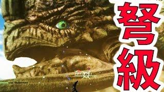 Download 【FF15】裏ボス!『アダマンタイマイ』【ファイナルファンタジー15】 Video