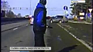 Download В Перми иномарка сбила двух пешеходов и скрылась Video