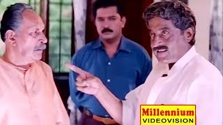 Download Soman's Best Dialogue as Eappachen From Lelam Movie | Lelam Movie Clip Video