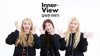 Download Inner-Viewㅣ이달의 소녀 오드아이써클 (LOONA/ODD EYE CIRCLE) Video