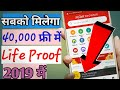Download [40,000], Points unlimited tricks mcent browser no root Video