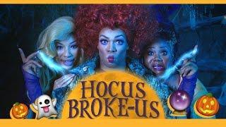 Download Hocus Broke-us by Todrick Hall Video