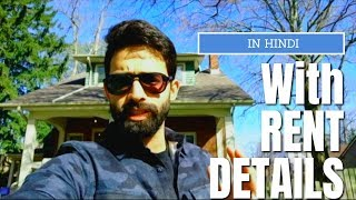 Download Complete House Tour | CANADA | हिंदी Video