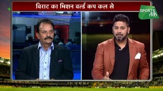 Download Ind vs WI, Guwahati ODI Preview: More Than Windies, Virat Has An Eye on World Cup | Vikrant Gupta Video