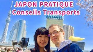 Download JAPON PRATIQUE Conseils Transports : comment acheter un ticket Shinkansen, métro, voyager tranquille Video