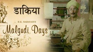 malgudi days episode 1 download