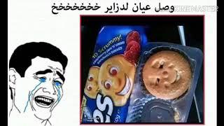 Download نكت جزائرية مضحكة جدا جدا جدا (92) جديدة فيسبوكية Nokat dz modhika hhhhh 2018هههههه Video