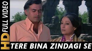 Download Tere Bina Zindagi Se Koi Shikwa To Nahin | Lata Mangeshkar, Kishore Kumar | Aandhi 1975 Songs Video