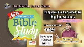 Download BIBLE STUDY : Pr. OSBORNE JEBADURAI - 21/11/18 - HD Video