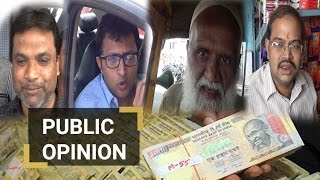 Download Public faces problem due to Ban on 500 & 1000 Rupee Notes Video