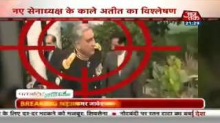 Download Indian media report new Army chief Qamar javed Bajwa Video