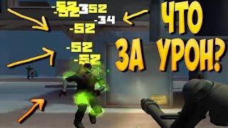 Download БольШевик на ЗМ и -9 зомбарей в Контра Сити! Video