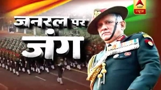 Download Know why General Bipin Rawat is surrounded by controversies Video
