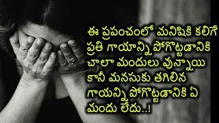 Download హార్ట్ టచింగ్ ప్రేమ కవిత | Telugu prema kavithalu | Suresh bojja | Telugu love stories | Telugu love Video