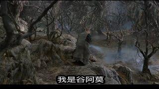 Download #504【谷阿莫】5分鐘看完2017悟空用棒棒打唐董的電影《西遊伏妖篇》 Video